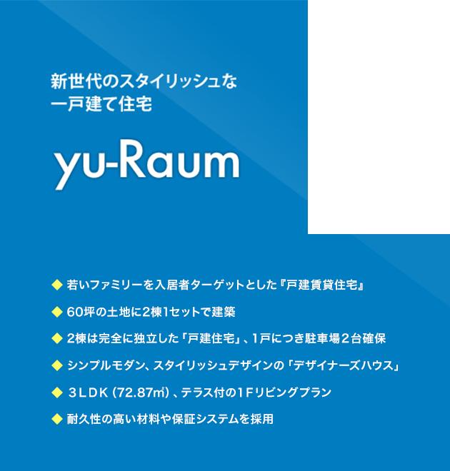 yu-raum